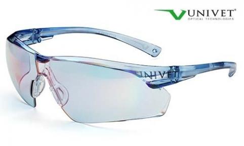 Schutzbrillen 505 UP