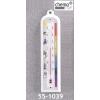 Gruppenraum-Thermometer aus Kunststoff, weiß