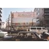 Pachinko Spielhalle in Kyoto, Japan: Schneiders Vorgesetzter Horst Griebsch kommt in Japan gehörig aus dem Tritt und wird für seine notorische Angeberei auf die Probe gestellt.