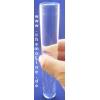 56-1204S Klarglasflasche